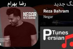 متن آهنگ نگار رضا بهرام (Lyrics Music Reza Bahram Negar)