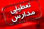 مدارس کدام شهرهای اصفهان شنبه ۷ دی تعطیل است ؟
