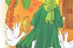 گلچین شعر کودکانه برای شهادت امام علی (ع)