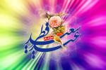 50 عکس نوشته تبریک عید فطر برای پروفایل و اینستاگرام