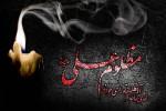 10 متن تسلیت شهادت امام علی (ع) به زبان عربی + ترجمه