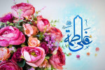 22 عکس سالروز ازدواج امام علی (ع) و حضرت فاطمه (س)