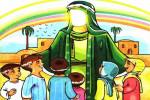 5 شعر کودکانه درمورد امام محمد باقر (ع)