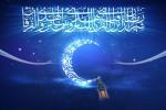آشنایی با برترین اعمال و فضایل هنگام سحر در ماه رمضان