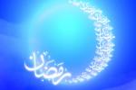 آشنایی با آداب و اعمال افطار در ماه رمضان