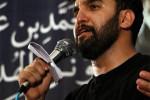 دانلود مداحی تو رو حس میکنم نزدیک قلبم از حمید علیمی + متن