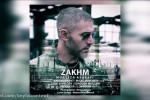 آهنگ جدید مرتضی اشرفی به نام زخم