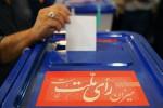 ثبت نام انتخابات ۱۴۰۰ موبایلی شد