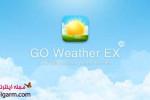 دانلود برنامه معروف هواشناسی GO Weather Forecast & Widgets برای اندروید