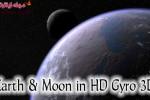 والپیپر زنده Earth & Moon in HD Gyro 3D PRO برای اندروید