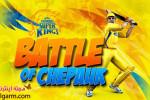 دانلود بازی ورزشی کریکت Battle Of Chepauk برای اندروید