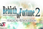 دانلود بازی Rebirth of Fortune 2 v1.08 +data برای اندروید