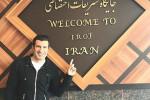 لوئیس فیگو و سفر او به ایران