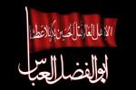 جدیدترین متن مداحی روضه و نوحه سینه زنی شب تاسوعا از منصور ارضی