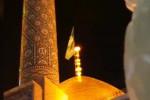 کلیپ تسلیت وفات حضرت معصومه برای استوری