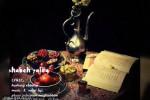 کلیپ فوق العاده زیبای شب یلدا برای وضعیت واتساپ - شب یلدا مبارک