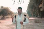 موزیک ویدیو ناب بختیاری روزگار با صدای اسماعیل تژم