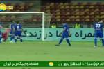 گل اول فولاد در مقابل استقلال با ضربه سر احمدزاده