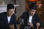 سریال سایمدانگ - قسمت سی و یکم ۳۱