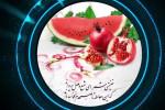 یلدا مبارک موزیکال