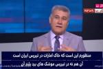 چنگ با ایران و ویرانی اقتصادی کشورهای خلیج فارس