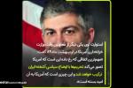 نقش فتنه ۸۸ در تحریم های آمریکا علیه ایران