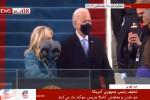 لحظه ورود جو بایدن به مراسم تحلیف ریاست جمهوری