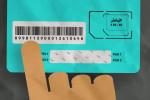 آموزش تصویری فعال سازی سیم کارت همراه اول