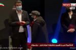 رضا عطاران برنده سیمرغ بلورین بهترین بازیگر مرد جشنواره فجر