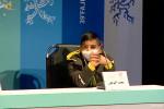 نشست خبری فیلم یدو در جشنواره فیلم فجر