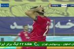 خلاصه بازی پرسپولیس 1 - 1 سپاهان اصفهان