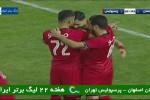 گل اول پرسپولیس تهران به سپاهان توسط آل کثیر
