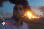 گزارش تصویری از آتش سوزی پالایشگاه جنوب تهران