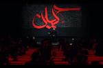 کلیپ شعرخوانی محمدحسین پویانفر