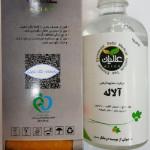 فواید مصرف مکمل گیاهی آلاله (ترک اعتیاد)