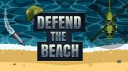 بازی دفاع از ساحل