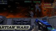 بازی بازمانده های نبرد مریخی