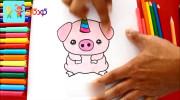 آموزش رنگ آمیزی و نقاشی خوک تک شاخ صورتی به کودکان