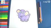 آموزش قدم به قدم نقاشی فیل ترسو  به کودکان