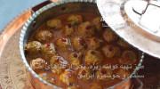 طرز تهیه ی کوفته ریزه خانگی خوشمزه به روش سنتی