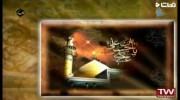 کلیپ مداحی مانده بر راه تو چشم ترم برای شهادت امام حسن (ع)