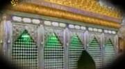 نوحه شهادت امام حسن عسکری منم گدای تو از محمدرضا طاهری