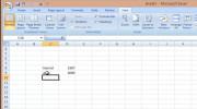 آموزش مقدماتی اکسل ۲۰۰۷ Microsoft Excel (درس اول)