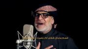 ویدیو مداحی نزار قطری : طریق العشق با کیفیت HD
