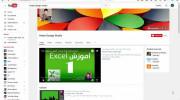 آموزش مقدماتی اکسل ۲۰۱۳ Microsoft Excel (معرفی)