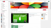 آموزش اکسل Microsoft Exel ۲۰۱۳ (QuickAccess)