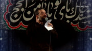 نوحه شهادت امام رضا، بر همه سلطانم اما تک و تنهایم از محمود کریمی