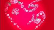 کلیپ تولد حضرت محمد برای وضعیت واتساپ