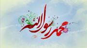 استوری ولادت حضرت محمد و امام صادق