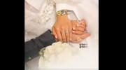 کلیپ سالگرد جشن عروسی